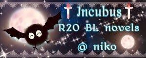 †Incubus†